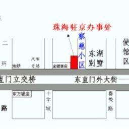 Zhuhai_Te_Qu_Lou_Hotel-Beijing-Info-4-394985.jpg