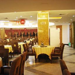 Restaurant XINHU INTERNATIONAL HOTEL
