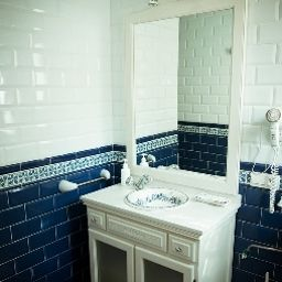 Bathroom Casa de Las Mercedes