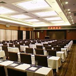 Salle de séminaires Days Hotel Jindu