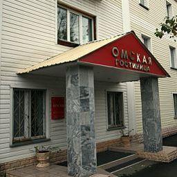 Omskaya-Tscheljabinsk-Ausblick-450007.jpg