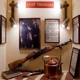 Lobby Oktyabrskaya hotel