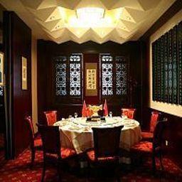 Chan_Wu_hotel-Dengfeng-Restaurant-534790.jpg