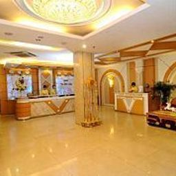 Hall Tan Hai Long Hotel & Spa Ho Chi Minh City (Saigon)