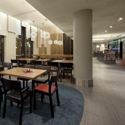 Vestíbulo del hotel Holiday Inn BERLIN - CENTRE ALEXANDERPLATZ