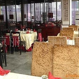 Restauracja/jadalnia Lihao Express Hotel - Beijing