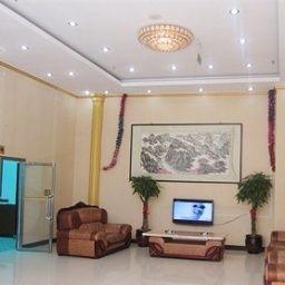 Qianli_Zhijia_Business_Hotel_-_Beijing-Beijing-Hall-1-554113.jpg