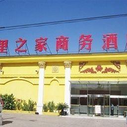Qianli_Zhijia_Business_Hotel_-_Beijing-Beijing-Exterior_view-554113.jpg