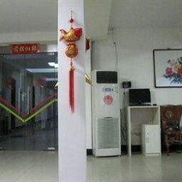 Info FuRun Hotel Qianmen - Beijing