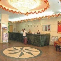 Vestíbulo del hotel Yecheng Hotel - Guangzhou