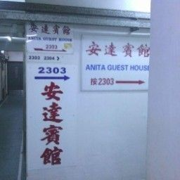 Hongkong_Anda_Hotel_Family_Hotel-Hong_Kong-Hall-558979.jpg