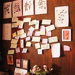 Ye_Qi_Jing_She_Hotel_-_Huangshan-Huangshan-Restaurantbreakfast_room-2-559047.jpg