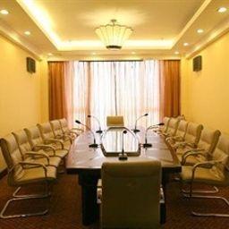 Salle de séminaires Jinrong Hotel - Huangshan