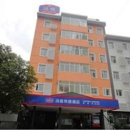 Hanting_Hotel_GuLou-Ningbo-Exterior_view-559734.jpg