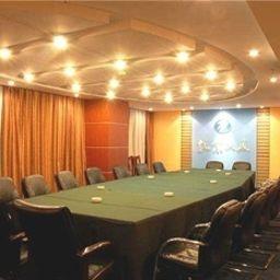 Hubei_Jiuye_Plaza_-_Wuhan-Wuhan-Conference_room-2-561348.jpg