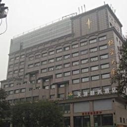 Tianyu_Business_Hotel_-_Xian-Xia-Exterior_view-561807.jpg