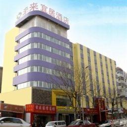 Weilai_Yiju_Hotel_Nanyang_Road_-_Zhengzhou-Zhengzhou-Exterior_view-562054.jpg