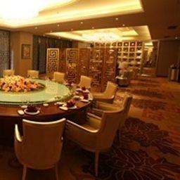 Restaurant/breakfast room Soluxe Hotel - Wuhan