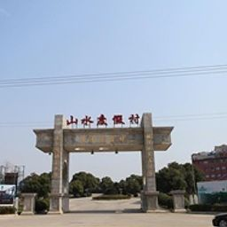 Shanshui_Resort_-_Suzhou-Suzhou-Exterior_view-603700.jpg