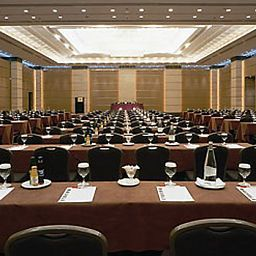 Conference room Athens Ledra Marriott Hotel