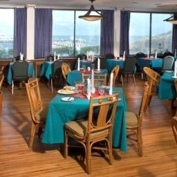 Restaurant Radisson Fort George Hotel and Marina