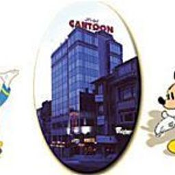 Exterior view Cartoon Hotel