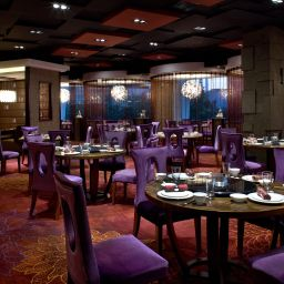 Restaurante Park Plaza Beijing Science Park