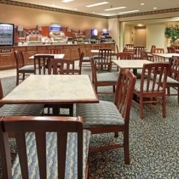 Restaurant Holiday Inn Express BRYANT