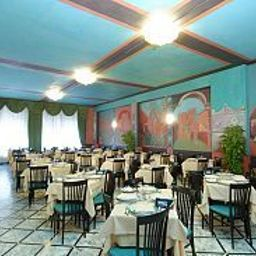 Breakfast room within restaurant Minerva Palace Fotos