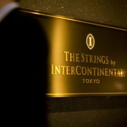 Vista exterior InterContinental ANA THE STRINGS TOKYO