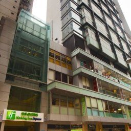 Außenansicht Holiday Inn Express CAUSEWAY BAY HONG KONG
