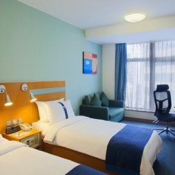Zimmer Holiday Inn Express CAUSEWAY BAY HONG KONG