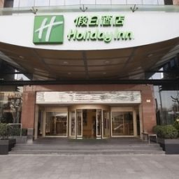Holiday Inn JASMINE SUZHOU Suzhou