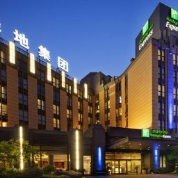 Exterior view Holiday Inn Express SHANGHAI PUTUO