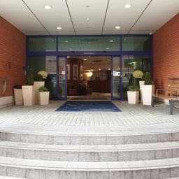 Holiday Inn Express BIRMINGHAM - CITY CENTRE Birmingham
