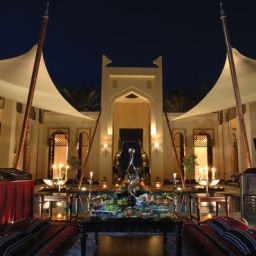 Bar Banyan Tree Desert Spa Resort