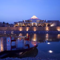 Restaurant Banyan Tree Desert Spa Resort