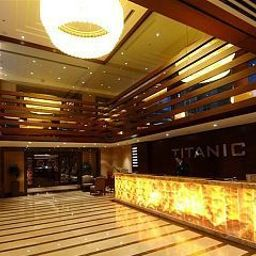 Réception Titanic City Hotel Taksim
