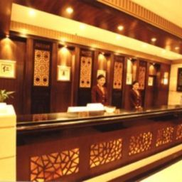Qilu Business Hotel Pechino
