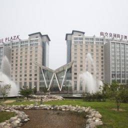 Crowne Plaza INTERNATIONAL AIRPORT BEIJING Peking / Beijing