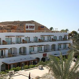 Oonas Dive Club Sharm el Sheikh