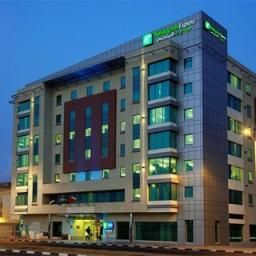 Holiday Inn Express DUBAI - JUMEIRAH Dubai
