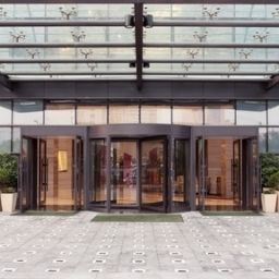Holiday Inn BEIJING DESHENGMEN Peking / Beijing