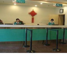 Reception Jin Jiang Inn South Railway Station