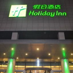 Holiday Inn QINGDAO CITY CENTRE Qingdao