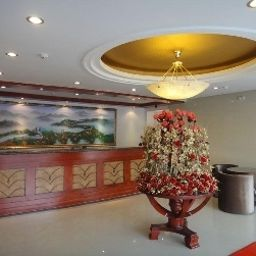 Reception Green Tree Inn Xinjiekou Wangfu Avenue
