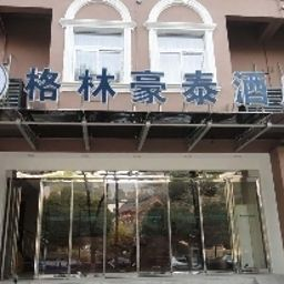 Exterior view Green Tree Inn Xinjiekou Wangfu Avenue