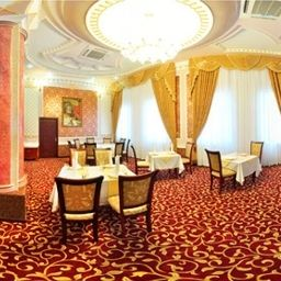 Restaurant Golden Valley Tashkent