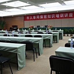 Tagungsraum Wuxi 530 talent Business Hotel
