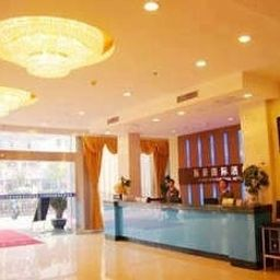 Hall Jihao International Hotel - Yichang